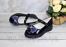 Нарядные детские туфельки для девочки