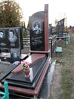 Памятник гранитный  №278
