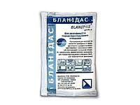 Средство для дезинфекции Бланидас, марка А сошетка 20 г