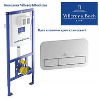 Инсталляция VILLEROY&BOCH 92246100 с клавишей ViConnect E200 хром 92249061