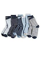 Комплект носков (5шт)