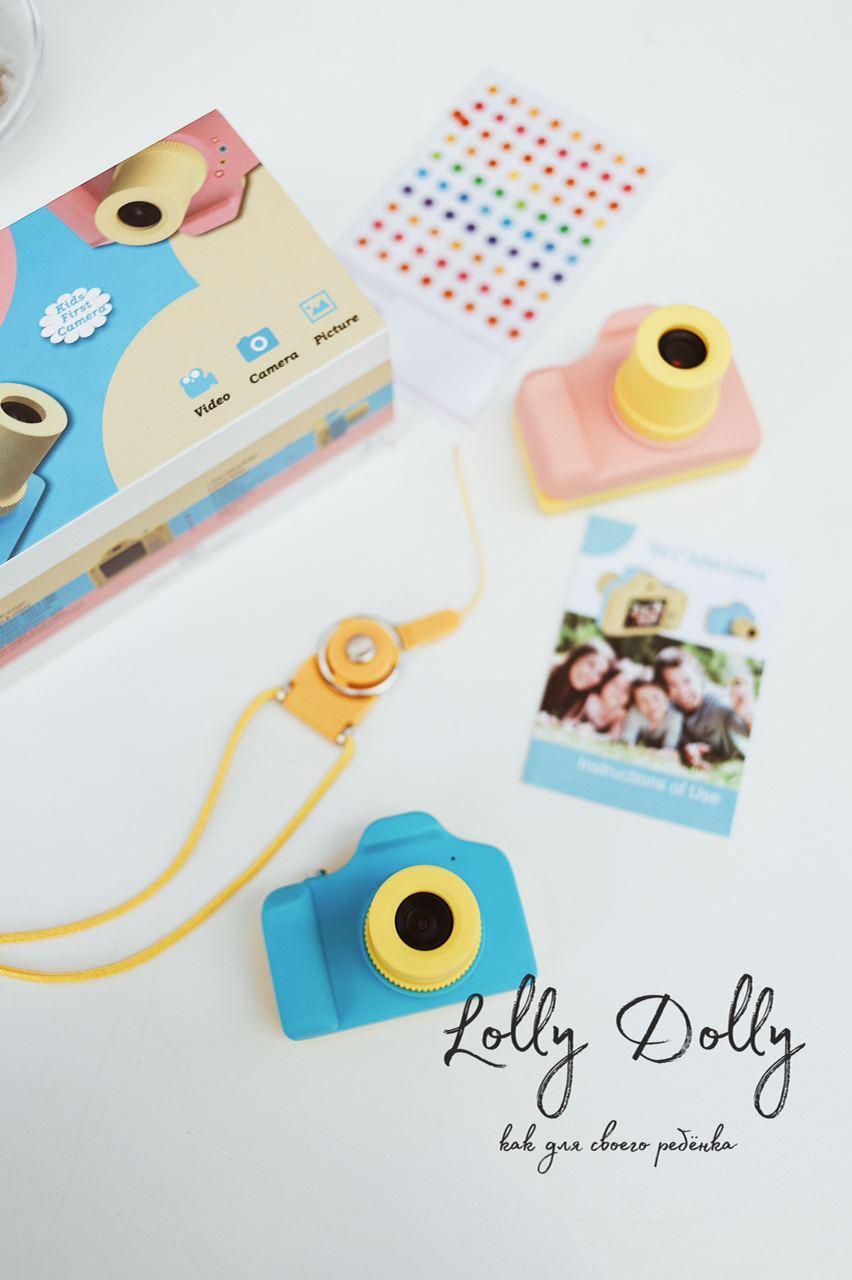 Фотоаппарат детский ABS-268