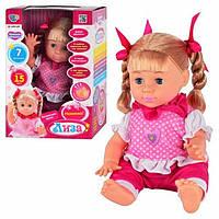 Кукла «Лиза» M 1256 U/R