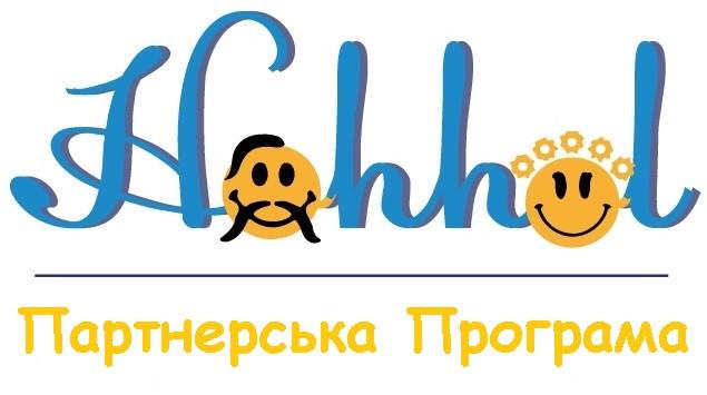 """Партнерська програма від Інтернет ― магазина """"Hohhol"""""""