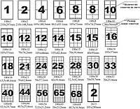 Самоклеющиеся этикетки на листах а4  210,0*297,0 (1) 100лис
