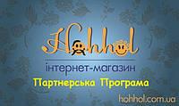 """Партнерська програма від Інтернет - магазина """"Hohhol"""""""