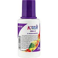 Клей ПВА Kite 20мл K17-132