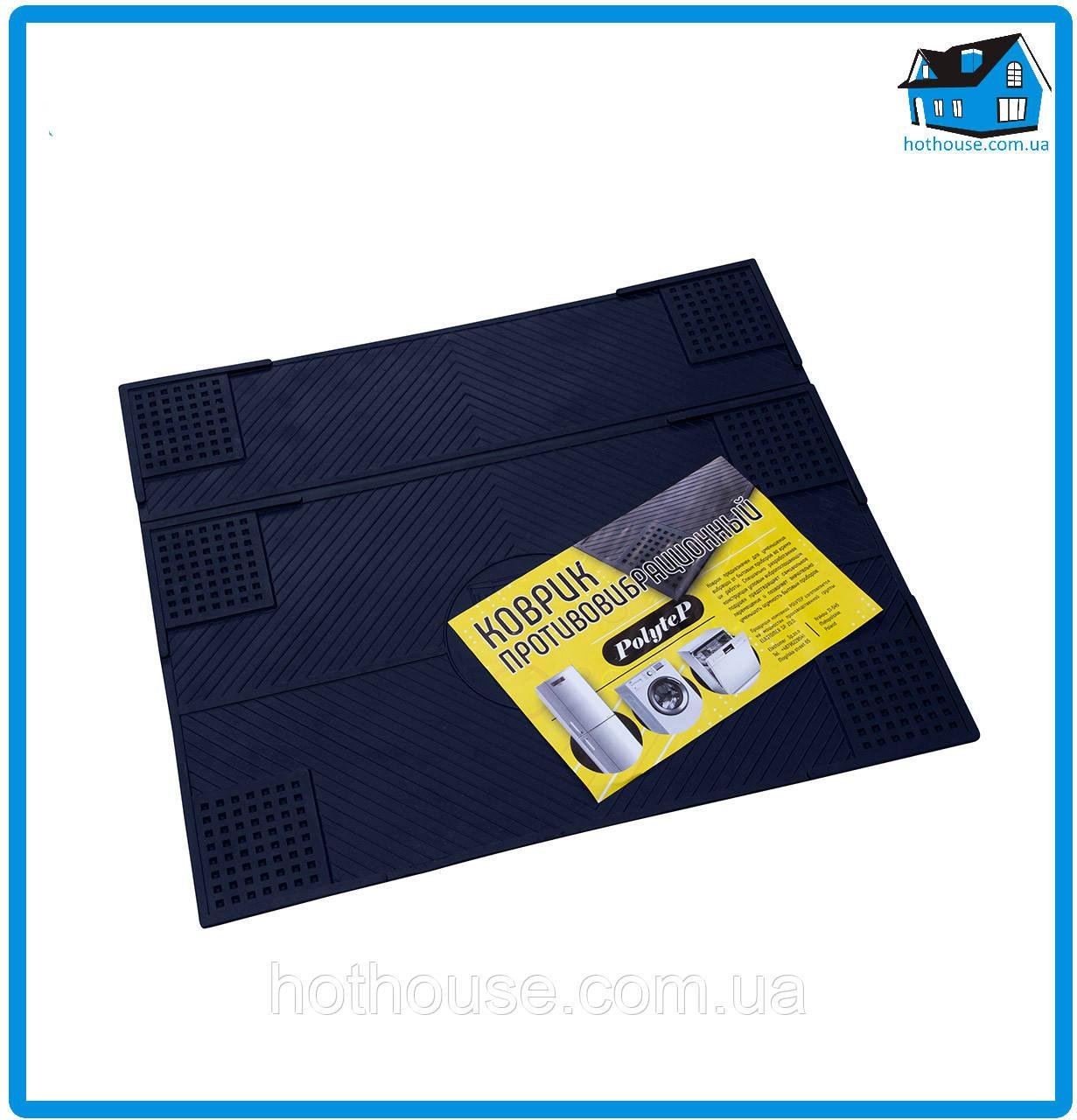 Коврик резиновый противовибрационный под стиральную машину 55*62 (1,8кг) 00014
