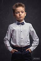 Рубашка Luxury для мальчика