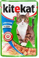 Kitekat консерва для кошек с лососем в соусе