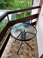 Стіл круглий столик на балкон журнальний столик