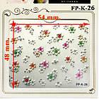 Самоклеющиеся Наклейки для Ногтей 3D FP-К-26 Цветочки Белые с Цветными Серединками с Камушками Слайдер, фото 2