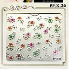 Самоклеющиеся Наклейки для Ногтей 3D FP-К-26 Цветочки Белые с Цветными Серединками с Камушками Слайдер, фото 4
