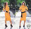 Желтое платье 15530