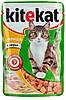 Kitekat консерва для кошек с курицей в соусе