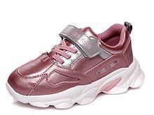 Кроссовки Weestep R803853538 P ROZ 27 18см Розовый
