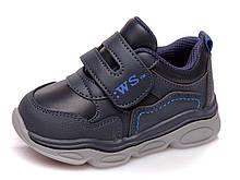 Кроссовки Weestep R925053055 DB ROZ 25 16,7см Синий