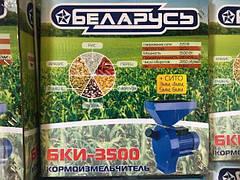Зернодробилка, млын, кормоизмельчитель, млын Беларусь БКИ 3500