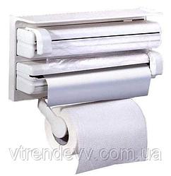 Кухонный диспенсер для пленки ,фольги и полотенец Kitchen Roll Triple Paper dispenser 5821