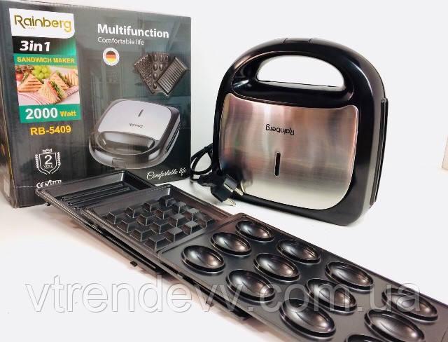 Гриль вафельница орешница Rainberg мультимейкер 3 в 1 RB-5409 2000W