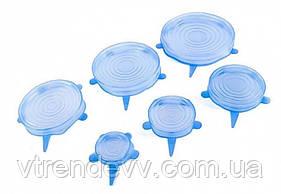 Набор силиконовых крышек Super strech silicon lids 5429