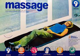 Матрас массажный с подогревом Massage MASA9 2 в 1