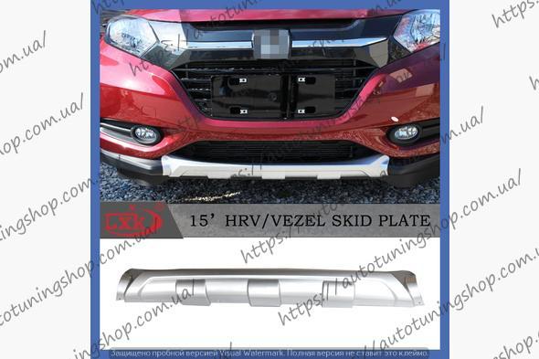 Накладки переднього і заднього бампера Honda HR-V 2015 -