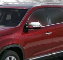 Kia Sorento XM 2009-2014 гг. Накладки на зеркала (2 шт) Полированная нержавейка