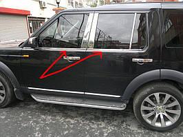 Land Rover Discovery III Окантовка стекол (4 шт, нерж.)