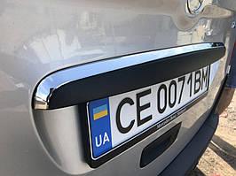 Хром планка над номером (нерж) Mercedes Citan 2013↗ рр.