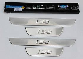 Hyundai I-30 2012-2017 рр. Накладки на пороги OmsaLine (4 шт., нерж.)