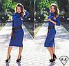 Синее платье 15530