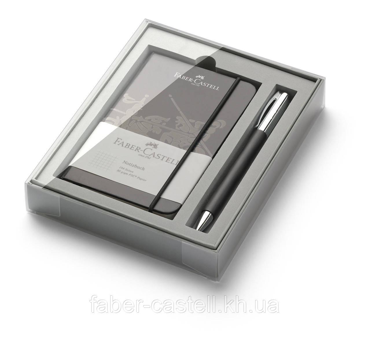 Подарочный набор Faber-Castell Ambition Precious Resin, шариковая ручка + блокнот А6, 149623