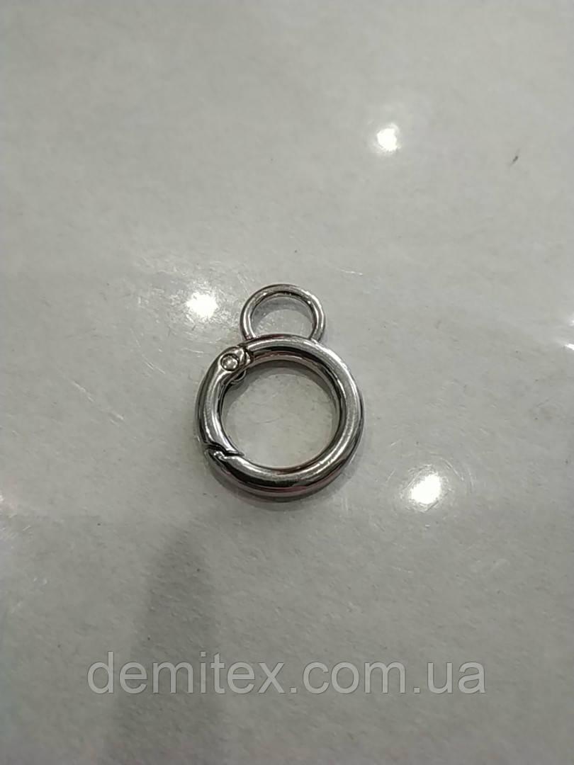 Кольцо карабин 15мм, ушко 9мм. никель