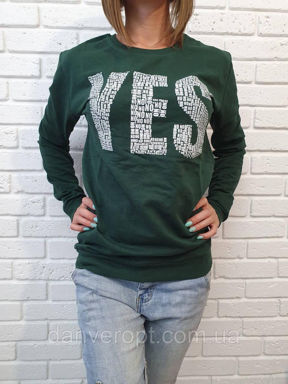 Батник женский стильный YES размер S-L купить оптом со склада 7км Одесса