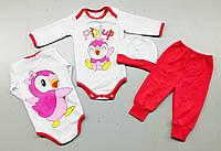 Костюм для малышей боди+штаны+шапка