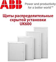 Щиты распределительные скрытой установки АВВ UK600