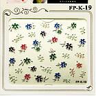 Самоклеющиеся Наклейки для Ногтей 3D FP-К-19 Разноцветные Цветы со Стразами Камушками Дизайн Ногтей, фото 4