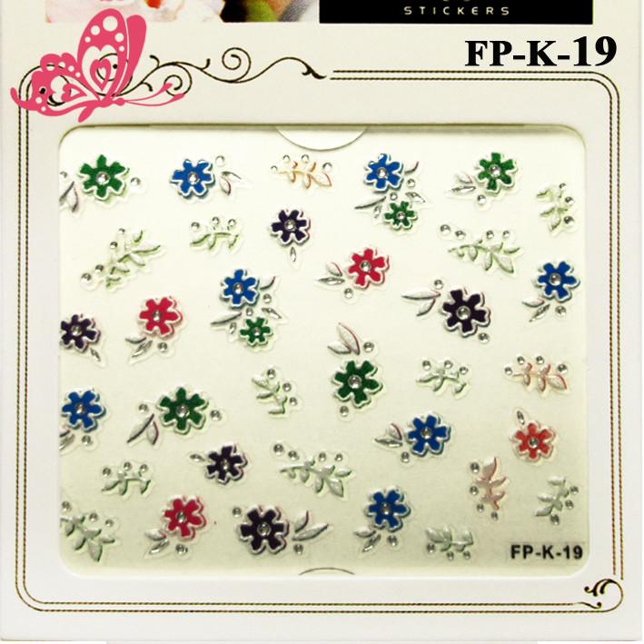 Самоклеющиеся Наклейки для Ногтей 3D FP-К-19 Разноцветные Цветы со Стразами Камушками Дизайн Ногтей