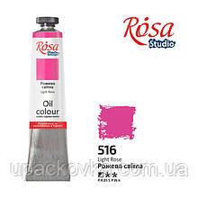 Краска масляная, Розовая светлая, 60мл, ROSA Studio