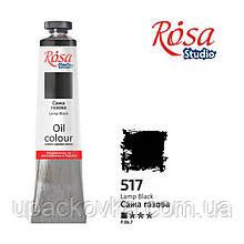 Краска масляная, Сажа газовая, 60мл, ROSA Studio
