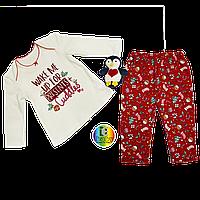 Пижама с игрушкой для девочки George