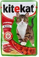 Kitekat консерва для кошек с телятиной в соусе