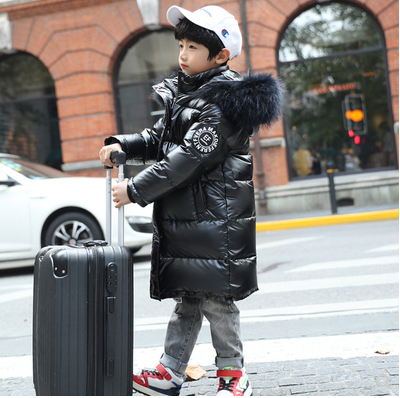 Детская  курточка на пуху зимняя