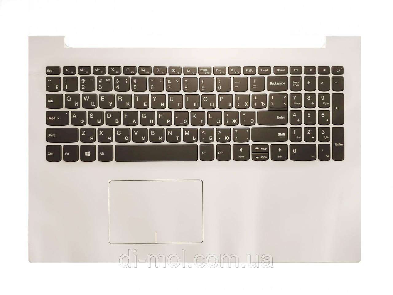 Оригинальная клавиатура для Lenovo IdeaPad 320-15, 330-15, 520-15 series, gray, ru, белая передняя панель