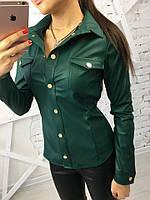 Женская рубашка кожа-эластан