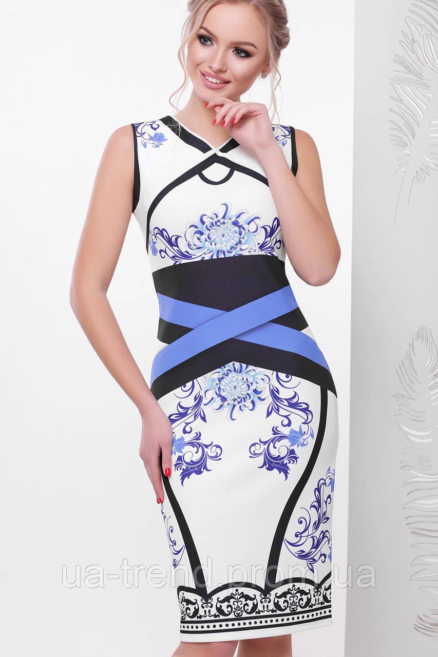 Приталенное платье без рукав