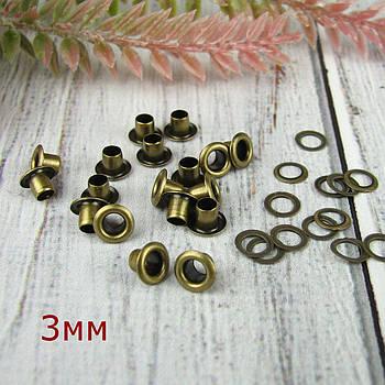 Люверсы с кольцом для рукоделия 3мм бронза 25шт в наборе