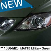 Военный мат 3M 1080 Scotchprint Matte Military Green