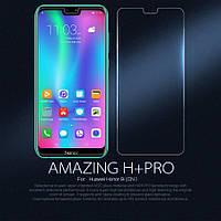 Защитное стекло Nillkin (H+ PRO) для Huawei Honor 9i / 9N (2018)